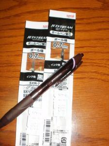 P9080770ボールペン