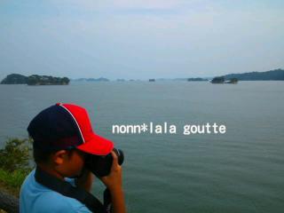 20110815112221.jpg