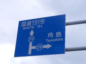 tuno-00_convert_20130319194429.jpg
