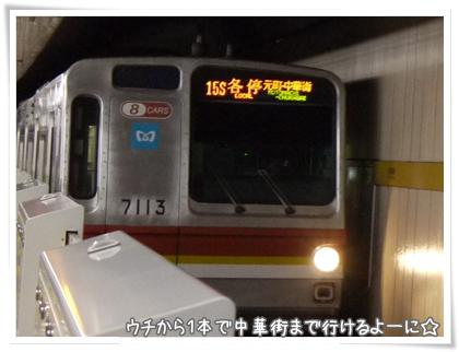 003-20130327.jpg