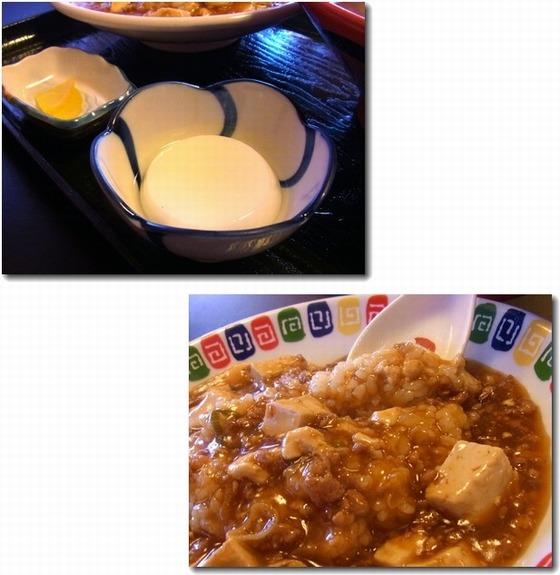 杏仁豆腐&マーボー