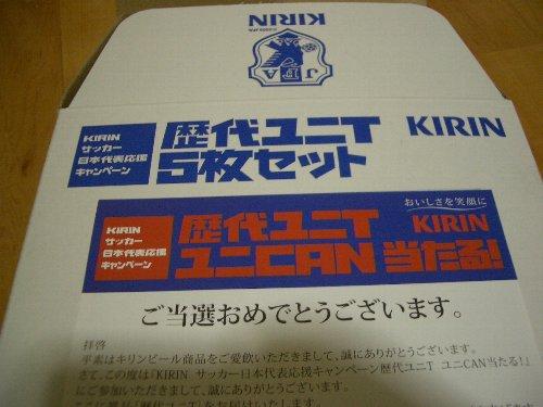 100611_07.jpg