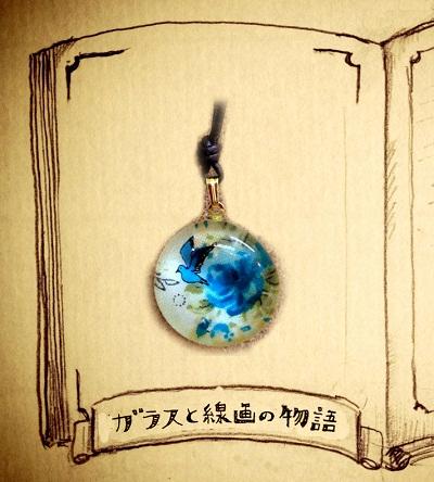 story_08のコピー
