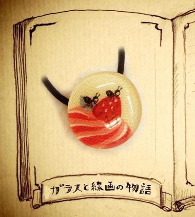 story_05.jpg