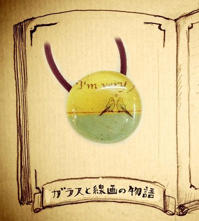 story_09.jpg