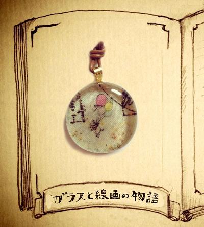 story_15.jpg