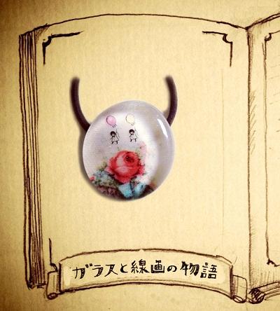 story_21.jpg