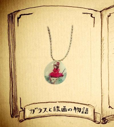 story_23.jpg