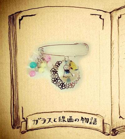 story_27.jpg