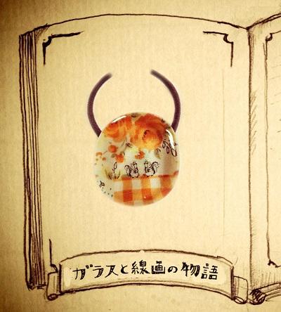 story_32.jpg