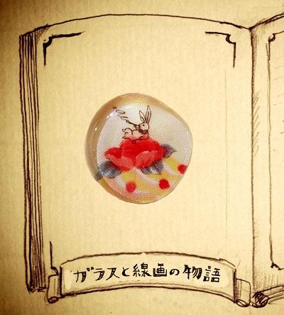 story_35.jpg