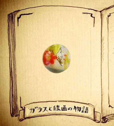 story_36.jpg