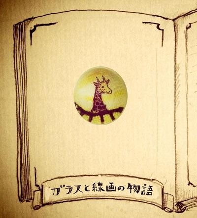 story_37.jpg