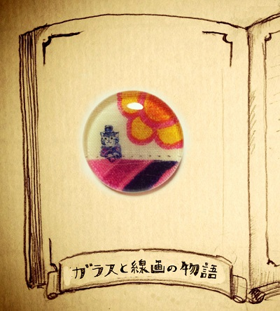 story_39.jpg