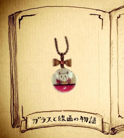 story_44.jpg