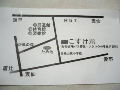 kosukegawa-8.jpg