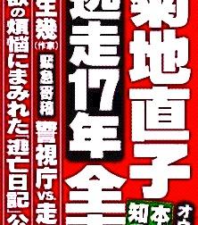 s30きくちきじ02