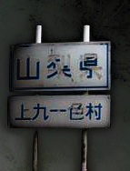 s30しゅういの002