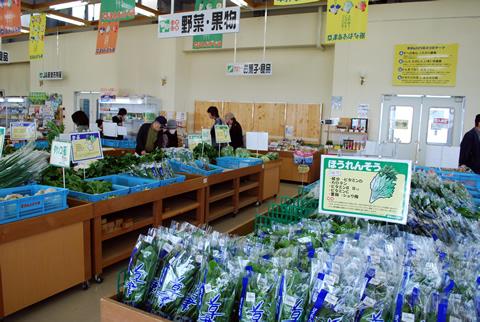 野菜が豊富な道の駅