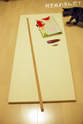 IKEA(イケア)のファブリックでパネルを作成