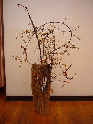 流木(生け花)
