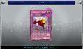 YO3 TP100プレゼントカード