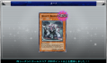 YO3 チームスコア2000以上プレゼントカード