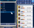 YO3 新タグ