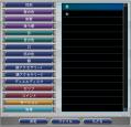 YO3 アバターセーブ&ロード機能