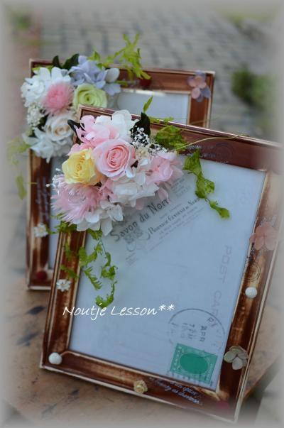 037_convert_20121029222630.jpg