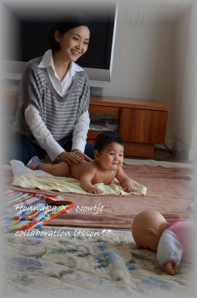 DSC_0013_convert_20121018230010.jpg