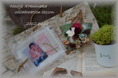 DSC_0099_convert_20120919225053.jpg