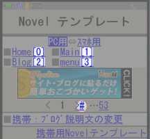 216_ie3_key2.jpg