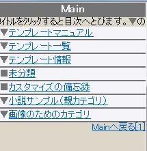 main_samp7b.png