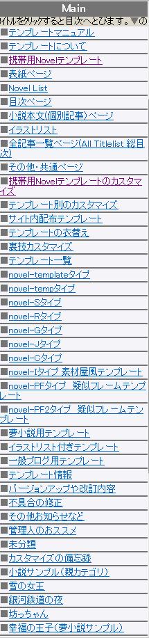 main_samp3.png