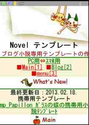 s-mp_Fuwari.jpg