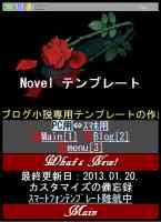 s_K_Rose.jpg