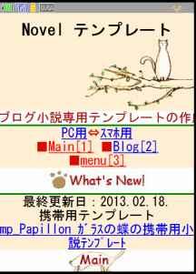 s_mp_Cat.jpg