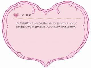 s_novel-I2-Boys-Jf3.jpg