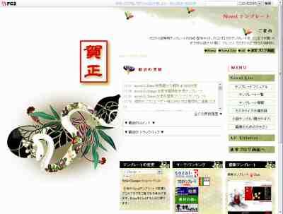 s_novel-Rf-Jugoya_2013.jpg