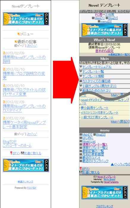 s_sampleK6v700.jpg