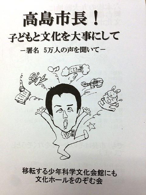 news201305 001