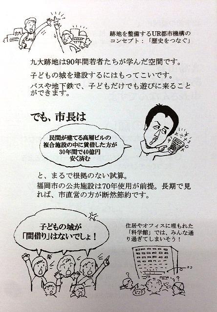 news201305 003