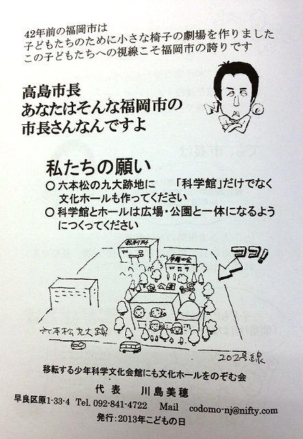 news201305 004