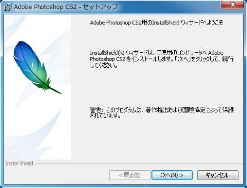 130114_03.jpg