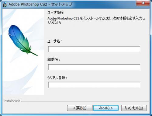130114_05.jpg