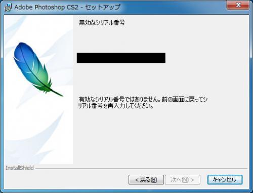 130114_06.jpg