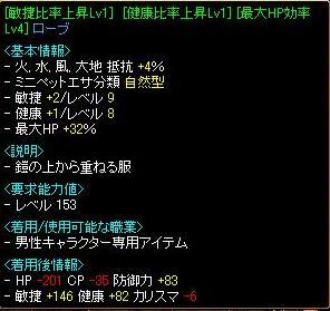 姫トラ代行1