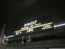 IMGP2575.jpg