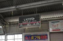IMGP2621.jpg
